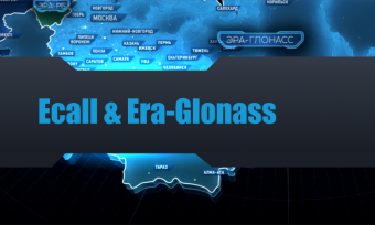 ECall and Era-Glonass devices testing workstation